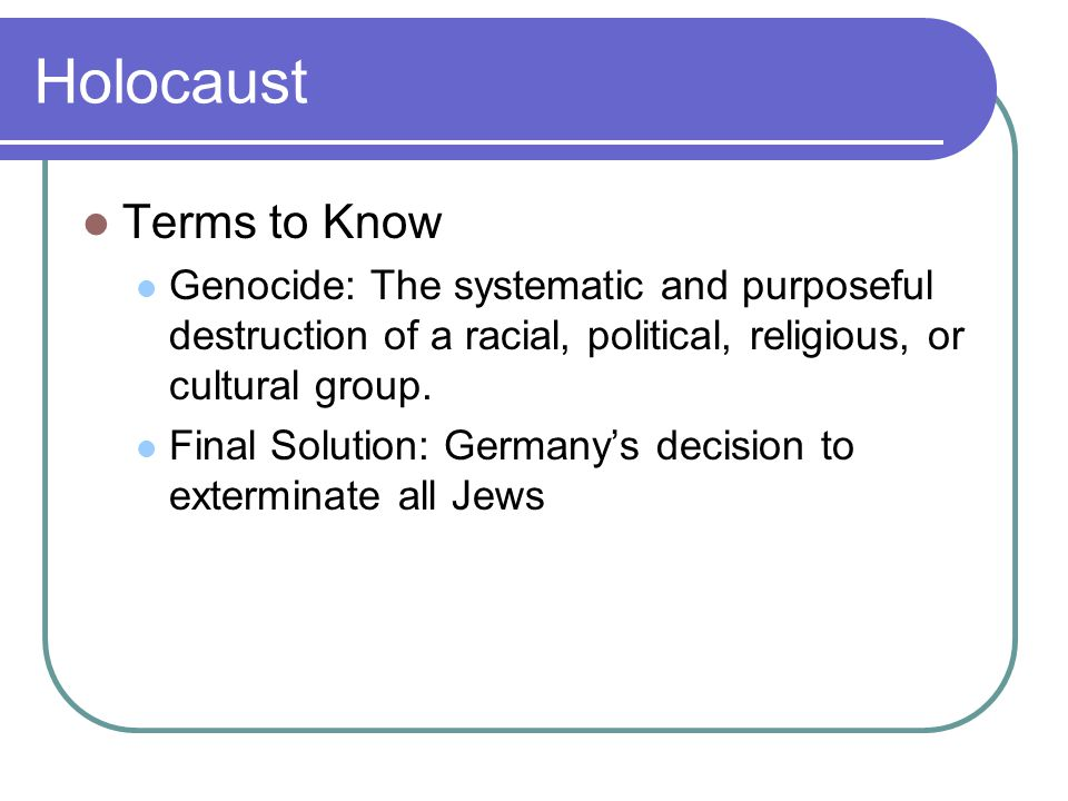 Holocaust Terms to Know