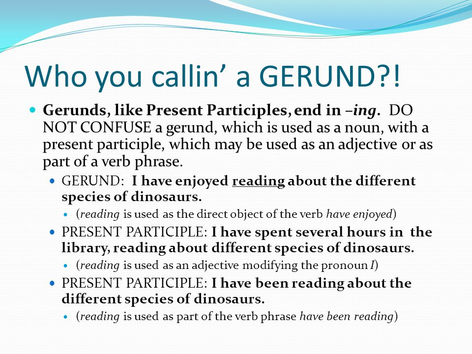 Who you callin' a GERUND !