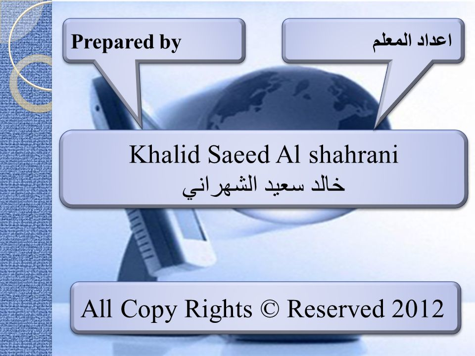 Khalid Saeed Al shahrani خالد سعيد الشهراني