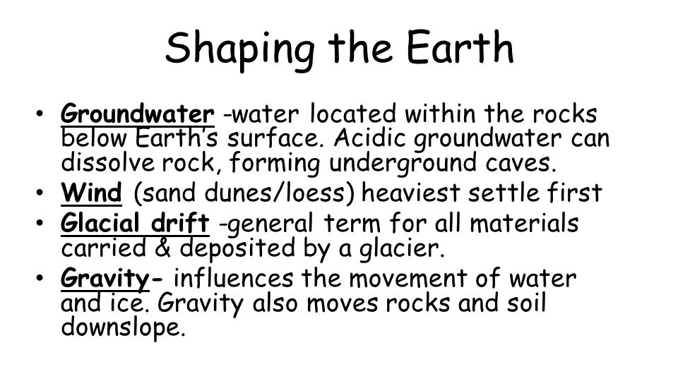 Unit 1 Lesson 4 BY Wind, Ice, & Gravity