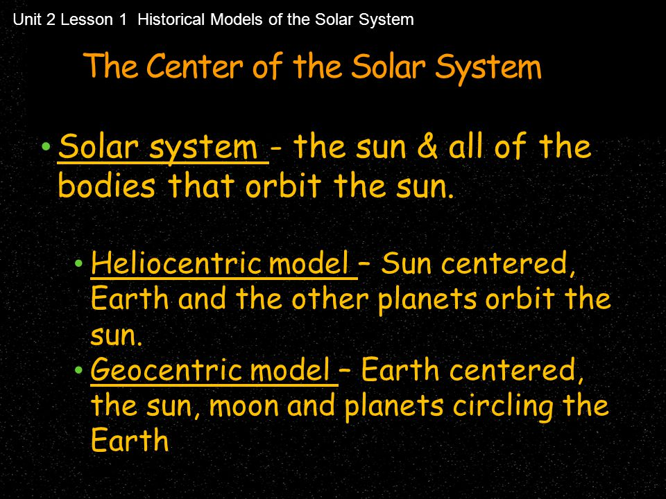 The Center of the Solar System