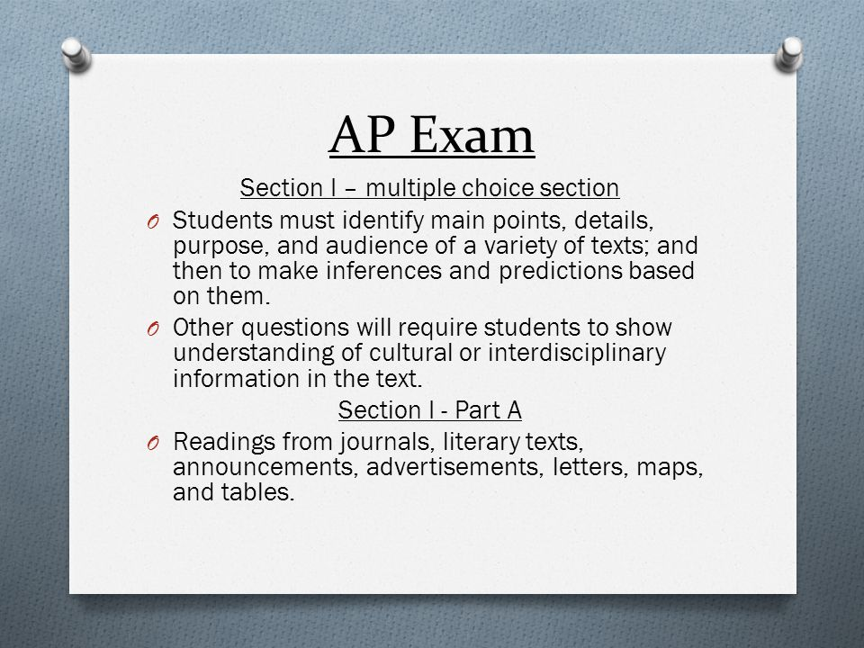Section I – multiple choice section