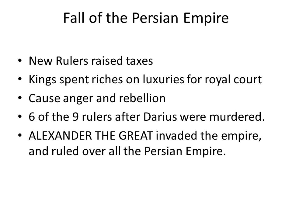 Fall of the Persian Empire