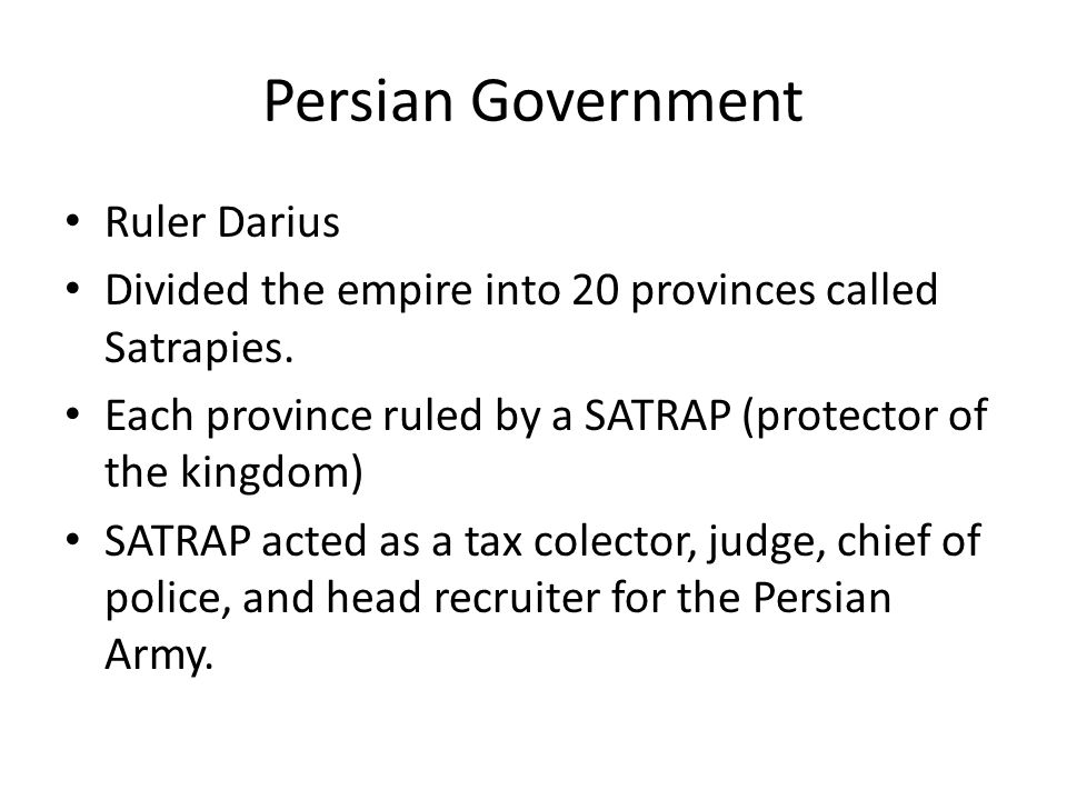 Persian Government Ruler Darius