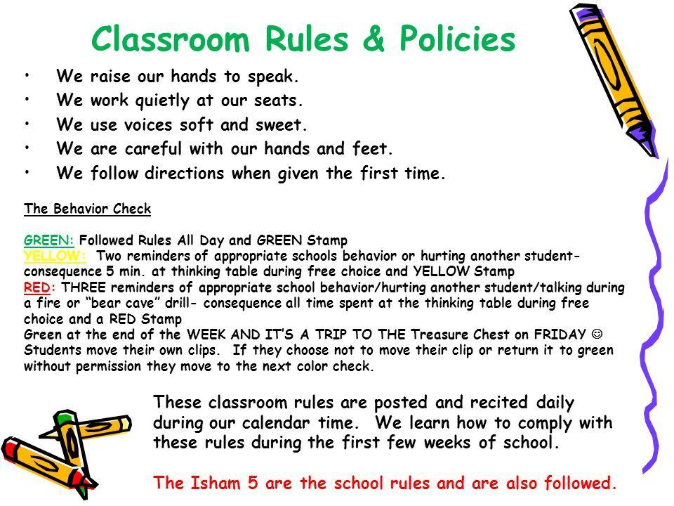 Classroom Rules & Policies