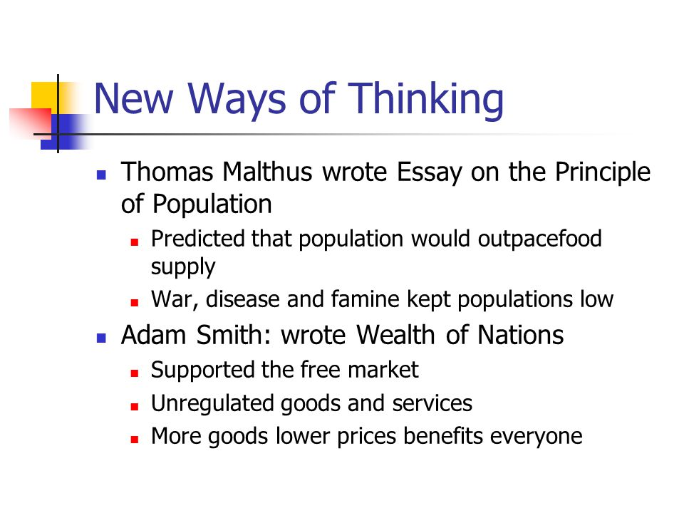 ways of thinking essay