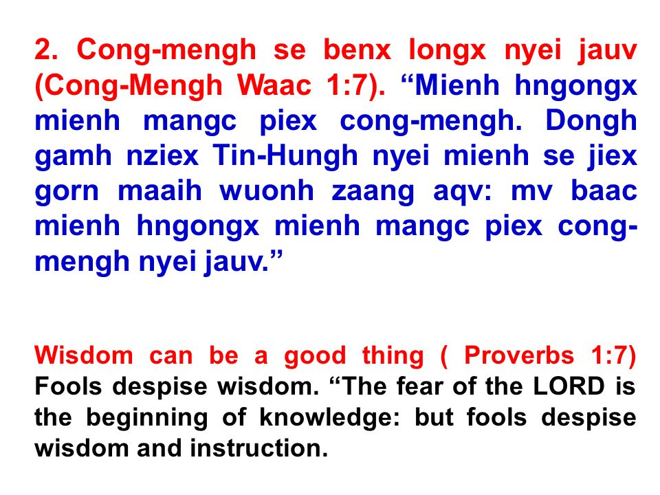 2. Cong-mengh se benx longx nyei jauv (Cong-Mengh Waac 1:7)