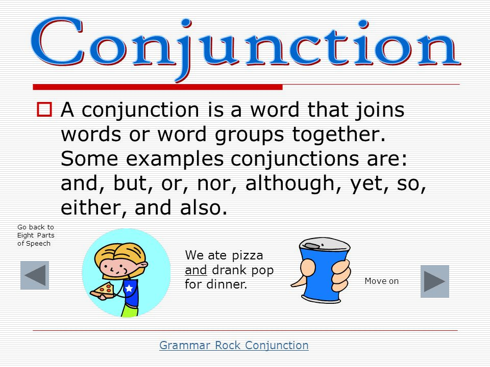 Grammar Rock Conjunction