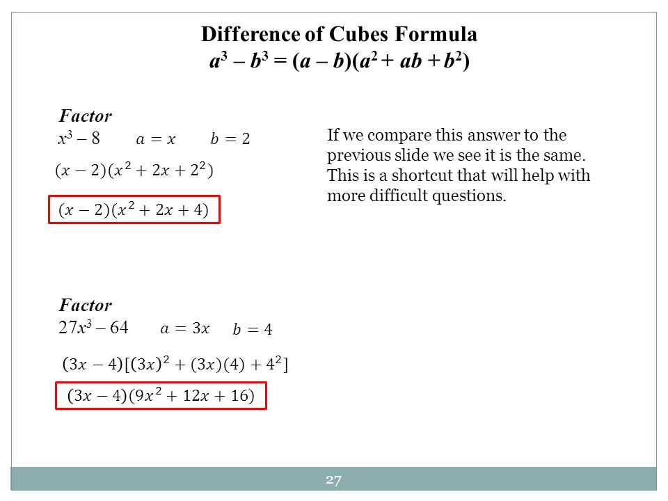 Difference of Cubes Formula