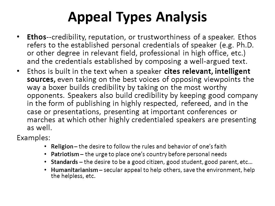 Appeal Types Analysis