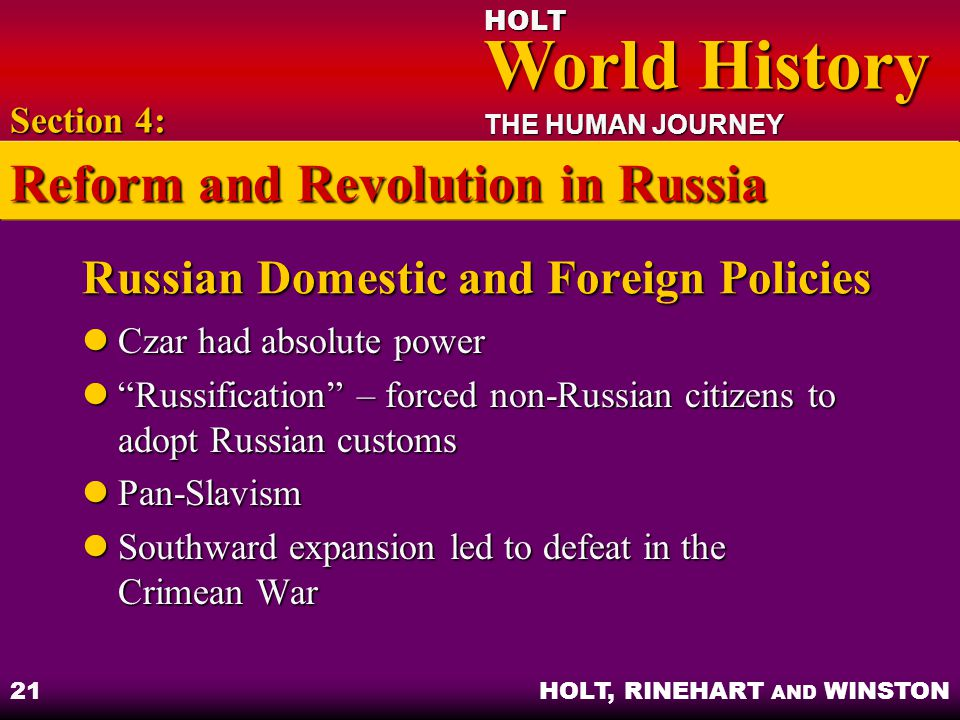 Russian Domestic and Foreign Policies