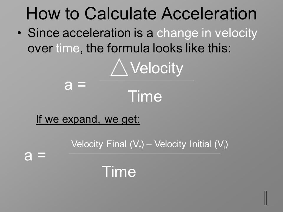 How to Calculate Acceleration