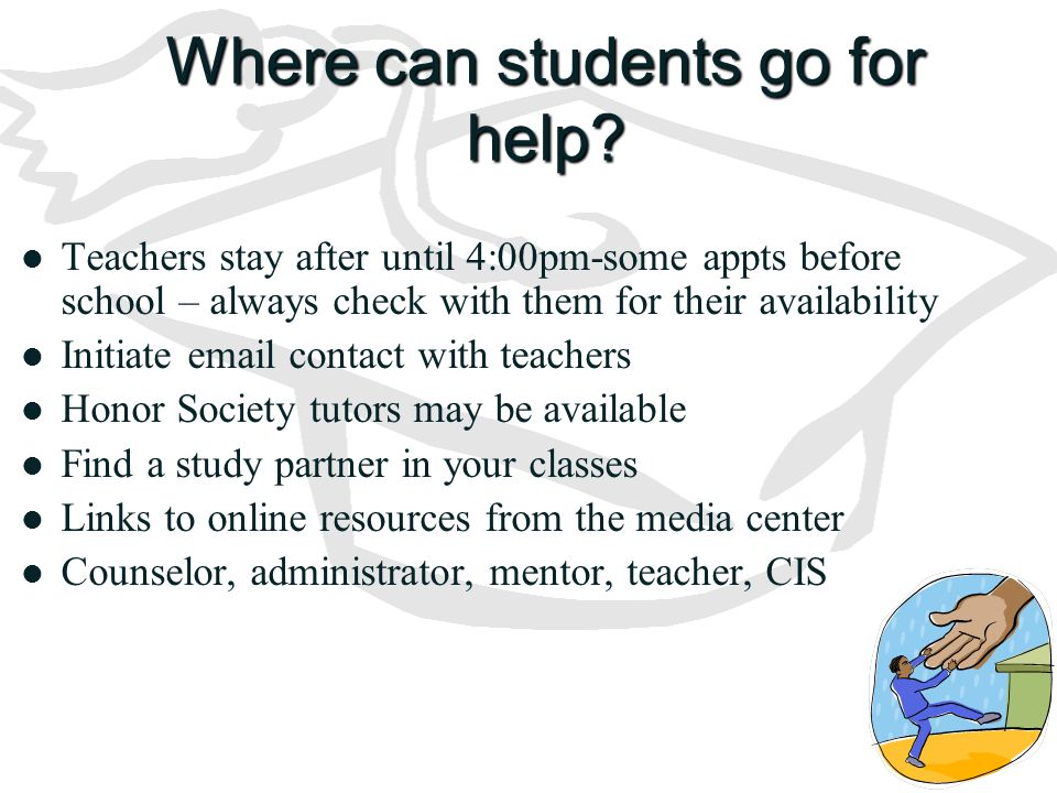 Where can students go for help
