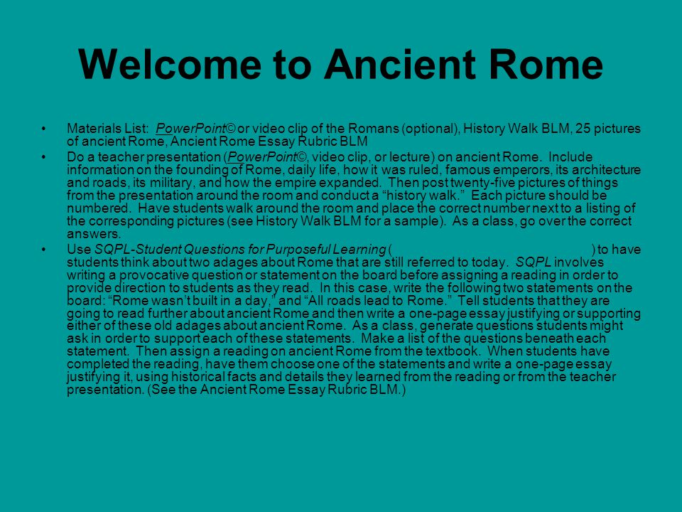 Essay on Society in Ancient Rome (1610 Words)