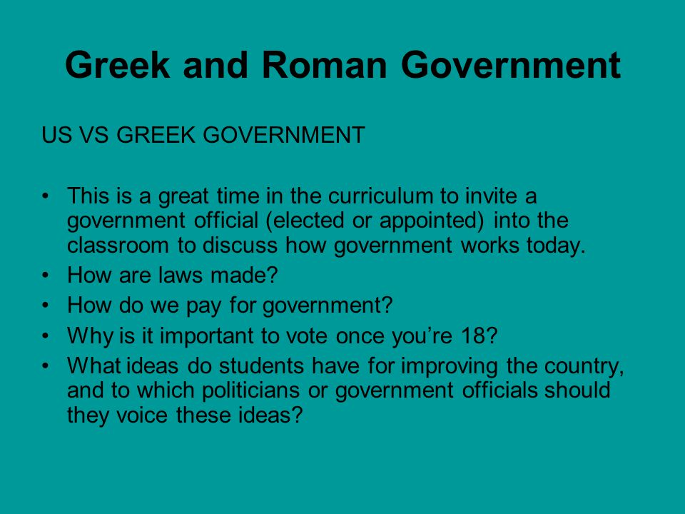 Greek and Roman Government