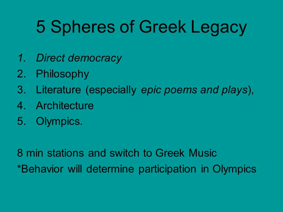 5 Spheres of Greek Legacy