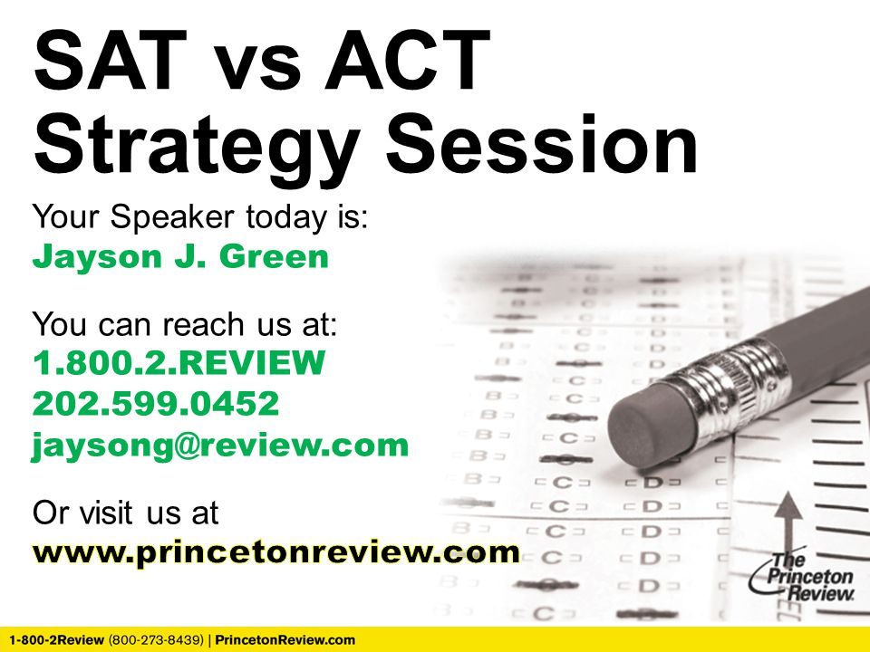 SAT vs ACT Strategy Session