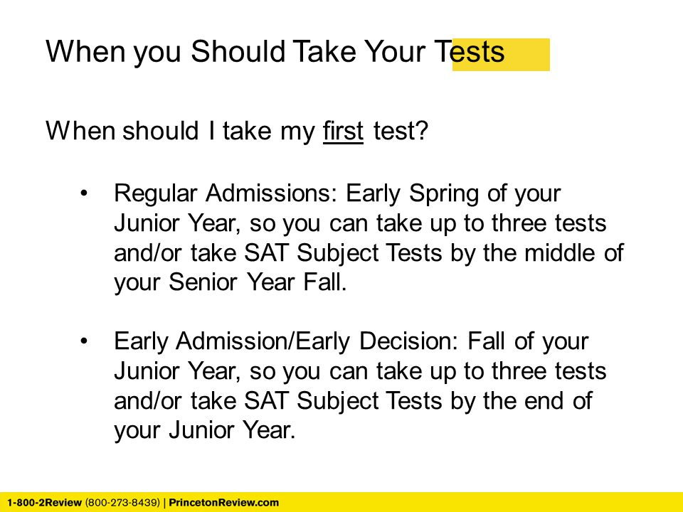 When you Should Take Your Tests