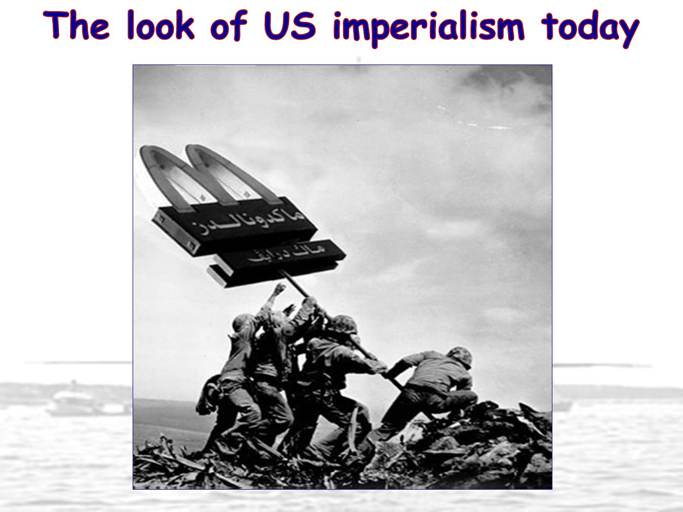 The look of US imperialism today