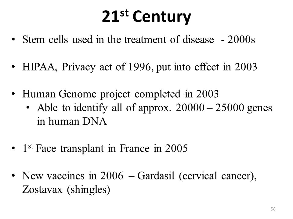 21st Century Stem cells used in the treatment of disease - 2000s