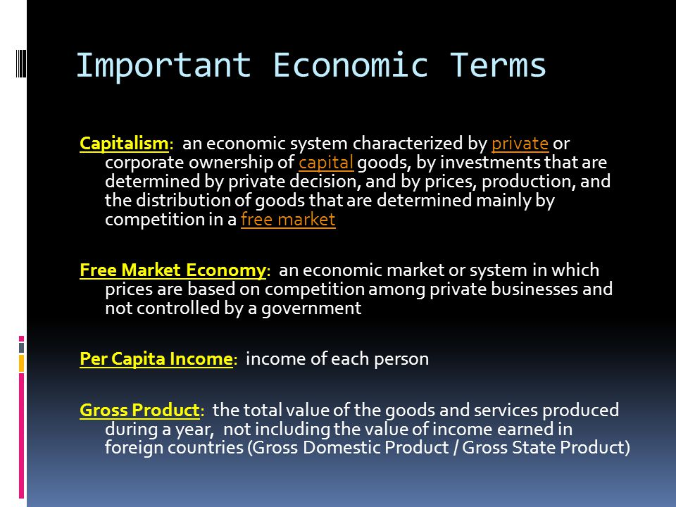 Important Economic Terms