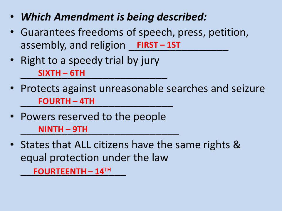 Which Amendment is being described: