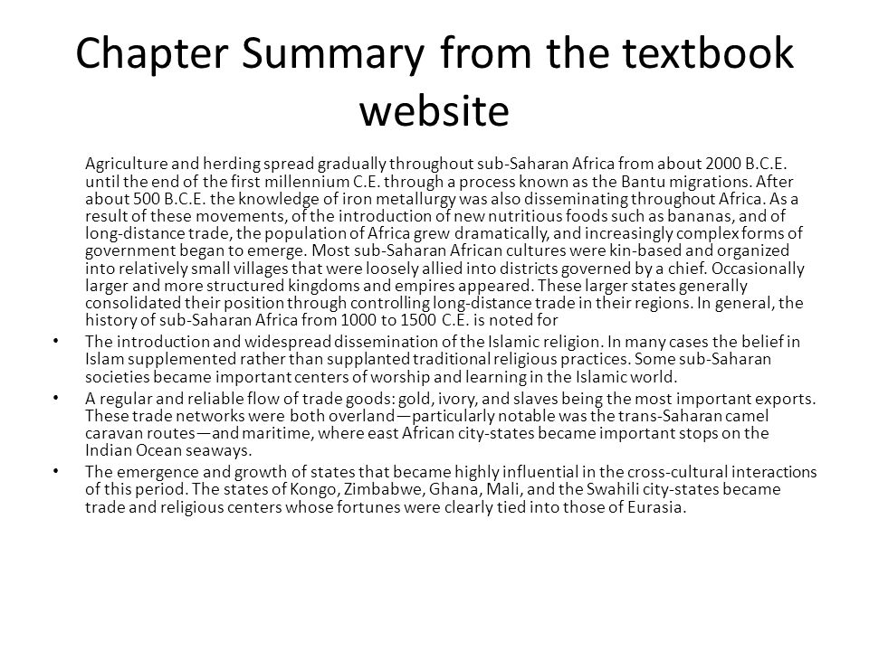 Chapter Summary from the textbook website