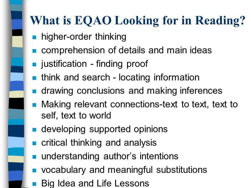 What is EQAO Looking for in Reading