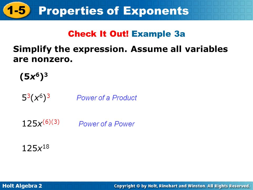 Simplify the expression. Assume all variables are nonzero.