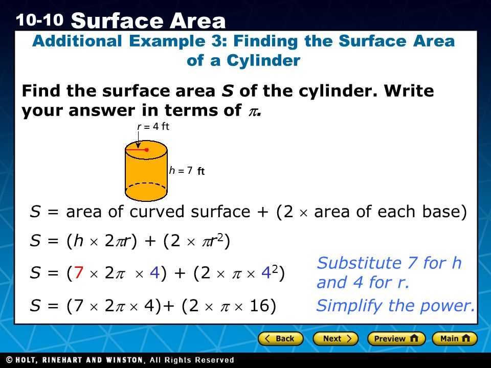 Additional Example 3: Finding the Surface Area of a Cylinder