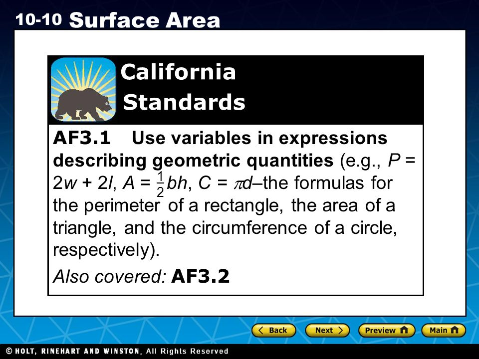 AF3. 1 Use variables in expressions describing geometric quantities (e
