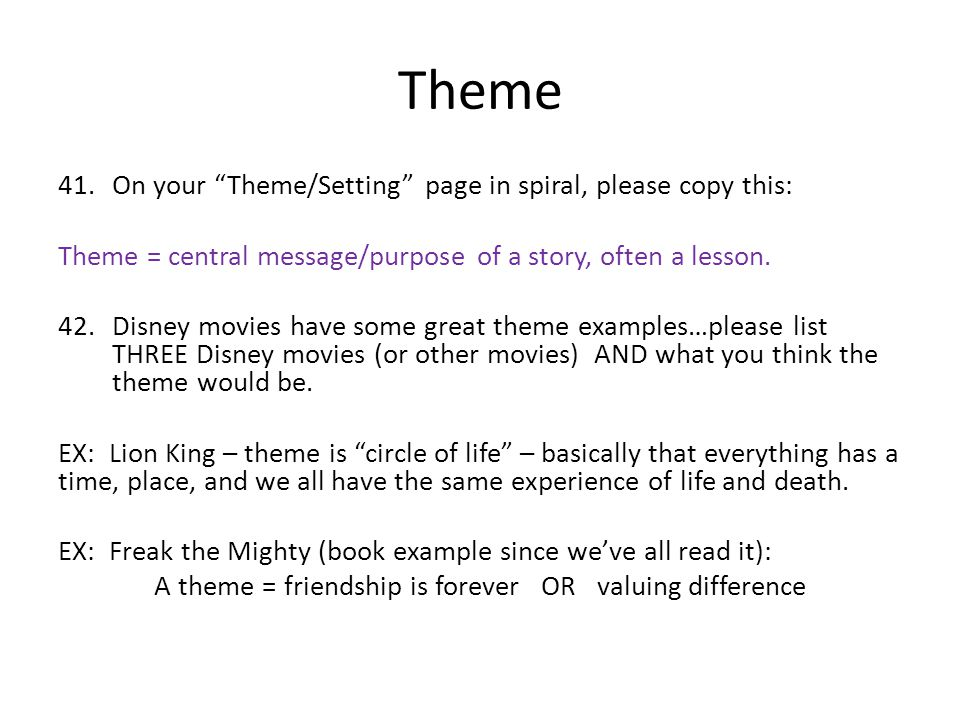 Theme On your Theme/Setting page in spiral, please copy this: