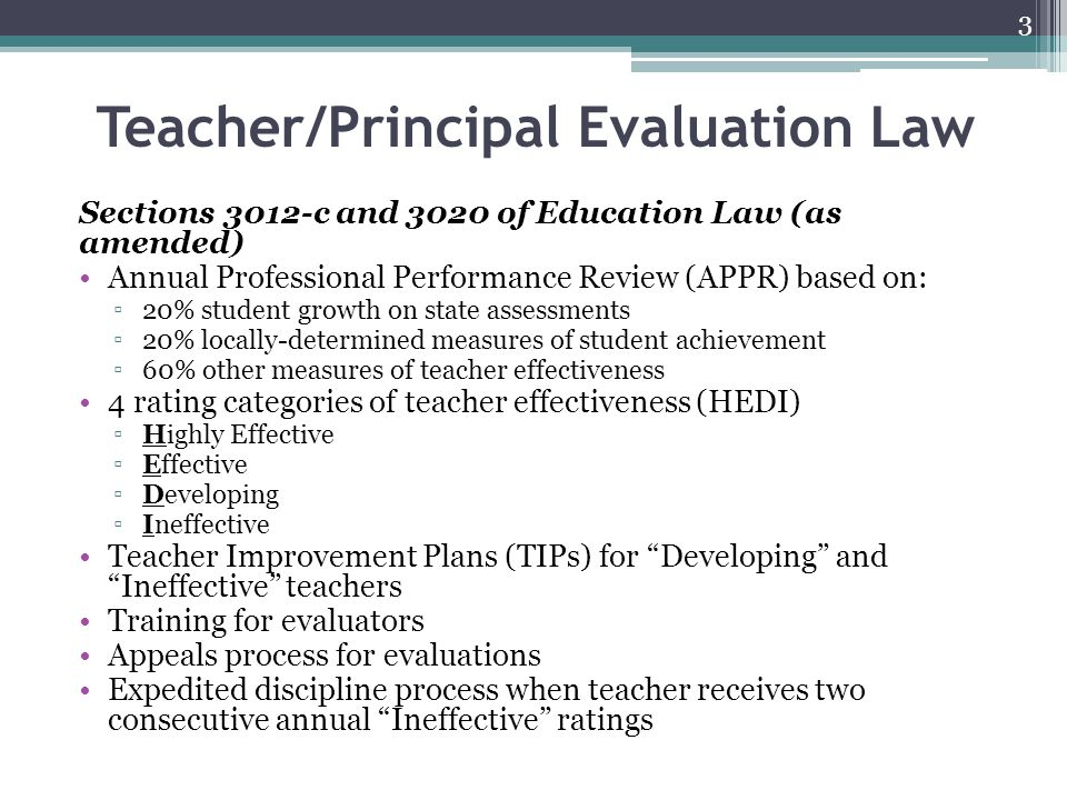 Teacher/Principal Evaluation Law