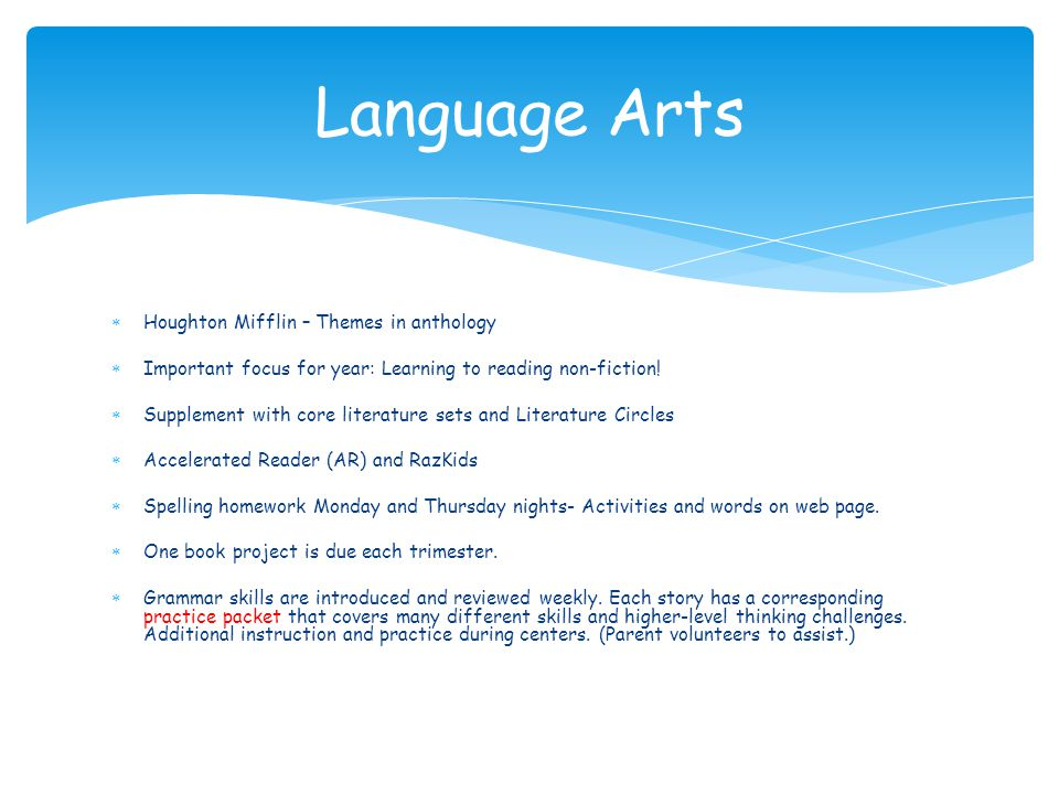 Language Arts Houghton Mifflin – Themes in anthology
