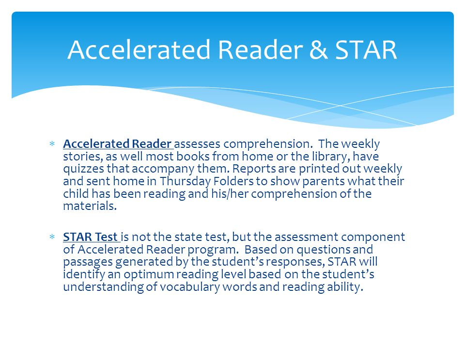 Accelerated Reader & STAR