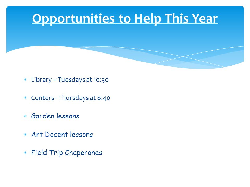 Opportunities to Help This Year