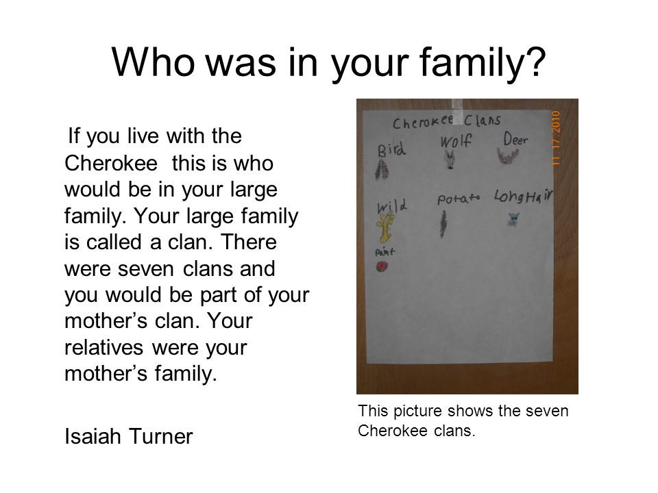 Who was in your family