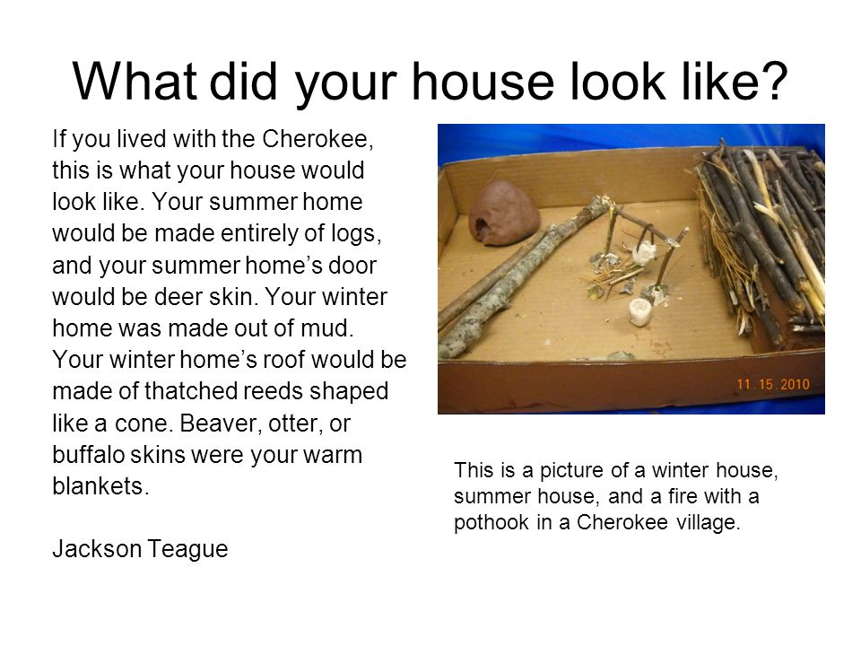 What did your house look like