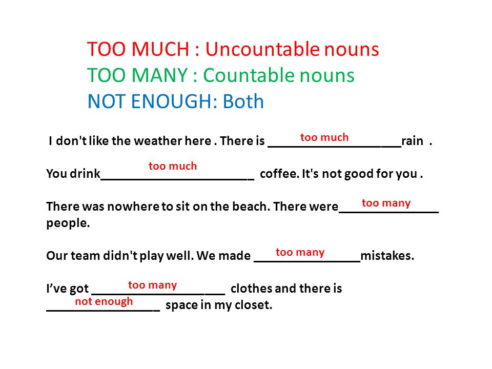 TOO MUCH : Uncountable nouns TOO MANY : Countable nouns