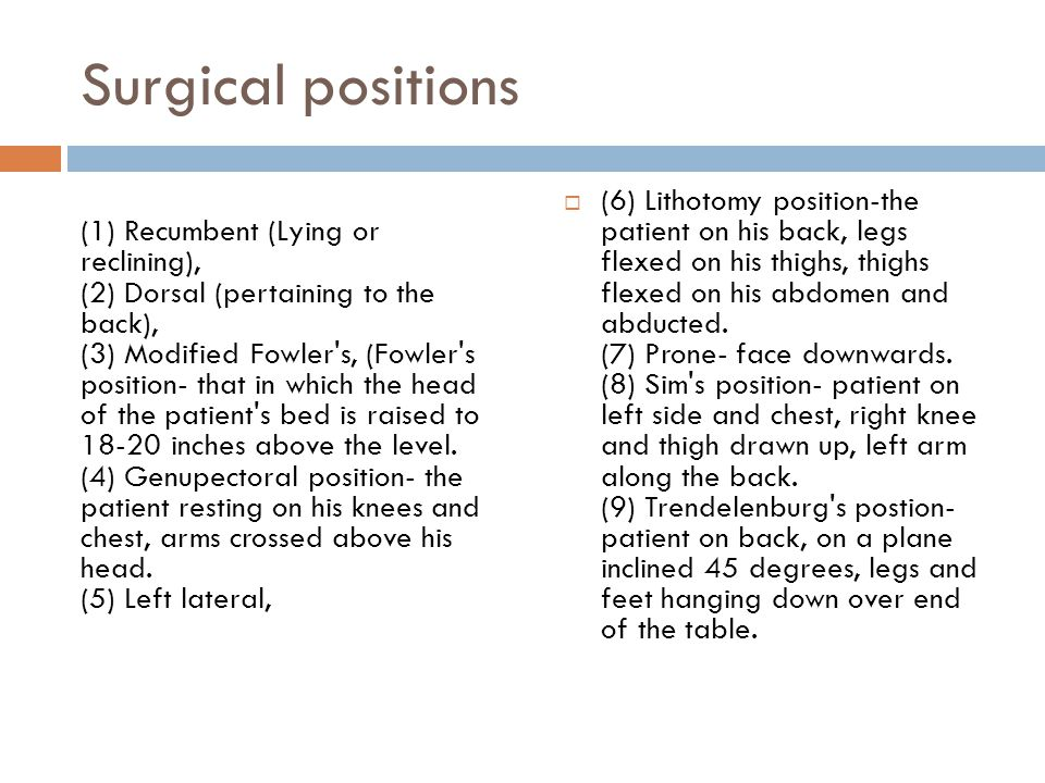 Surgical positions