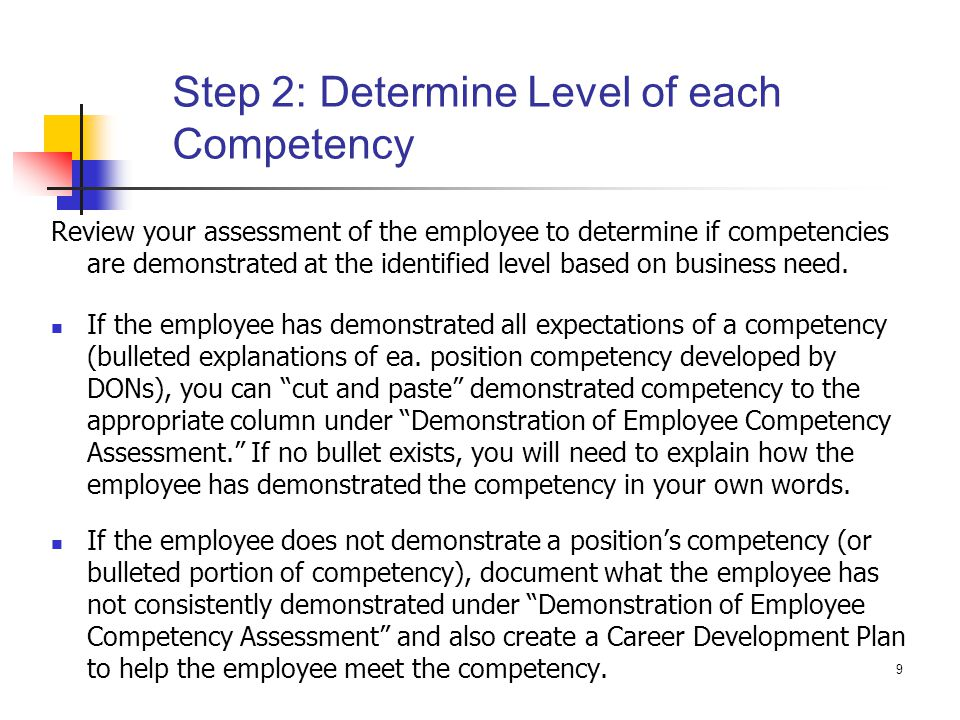 Step 2: Determine Level of each Competency