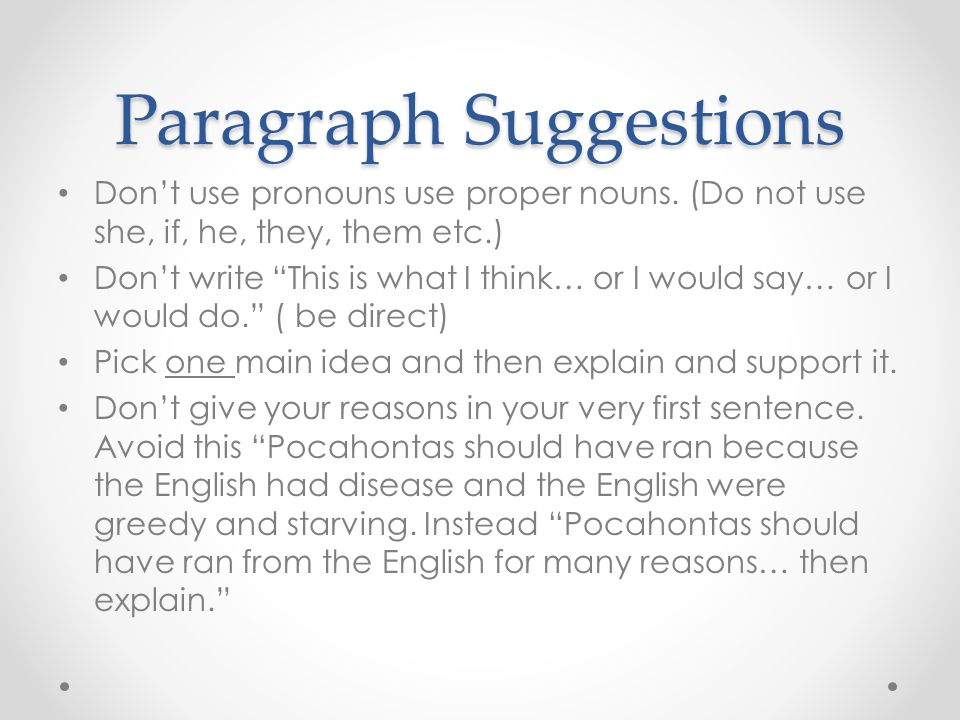 Paragraph Suggestions