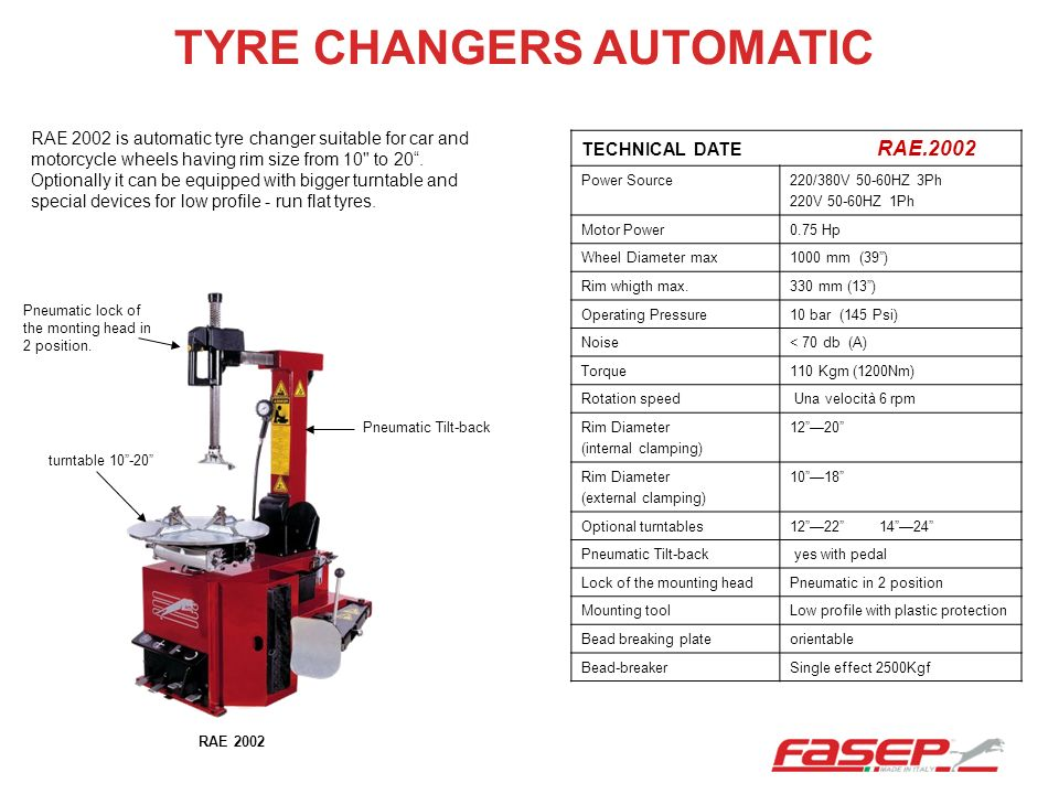 TYRE CHANGERS AUTOMATIC