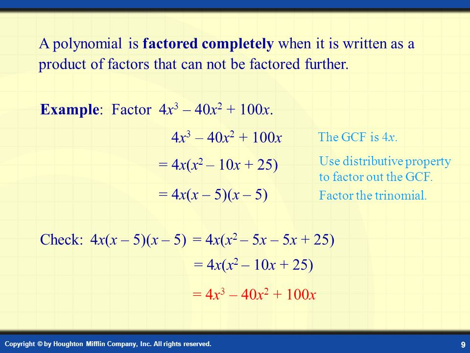 Example: Factor Completely