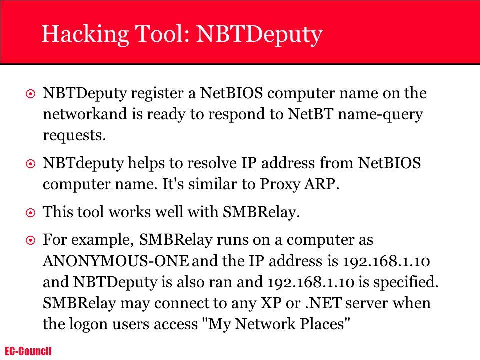 Hacking Tool: NBTDeputy