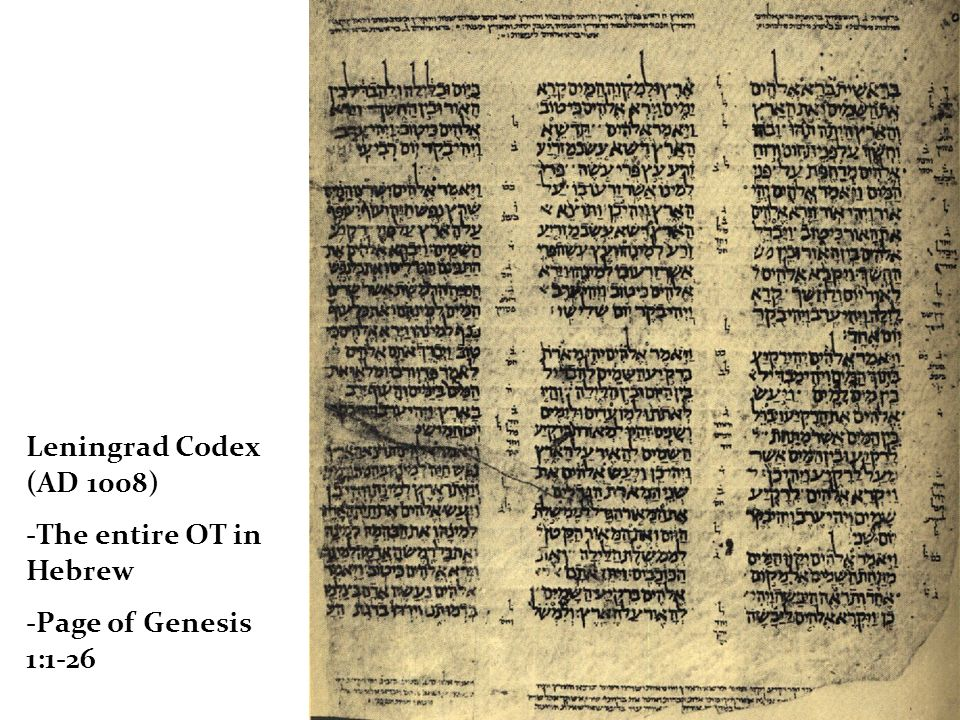 Leningrad Codex (AD 1008) -The entire OT in Hebrew -Page of Genesis 1:1-26