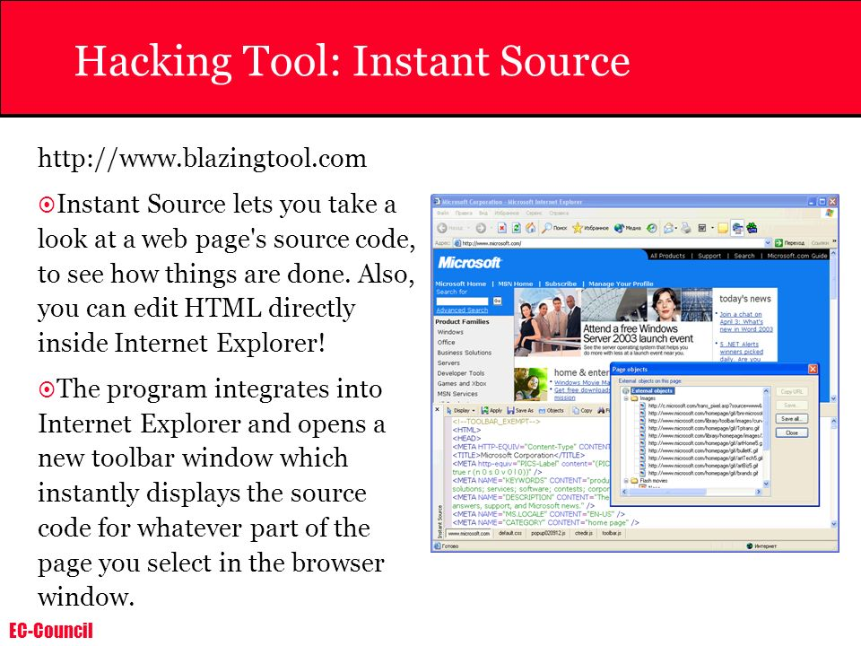 Hacking Tool: Instant Source