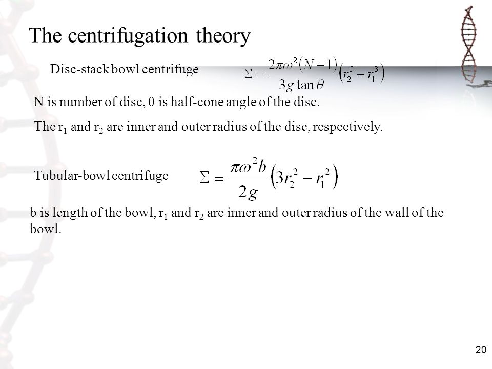 The centrifugation theory