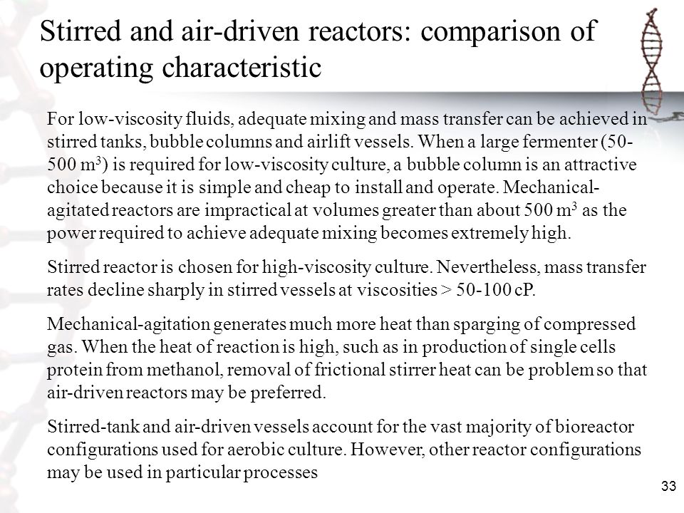 Stirred and air-driven reactors: comparison of operating characteristic
