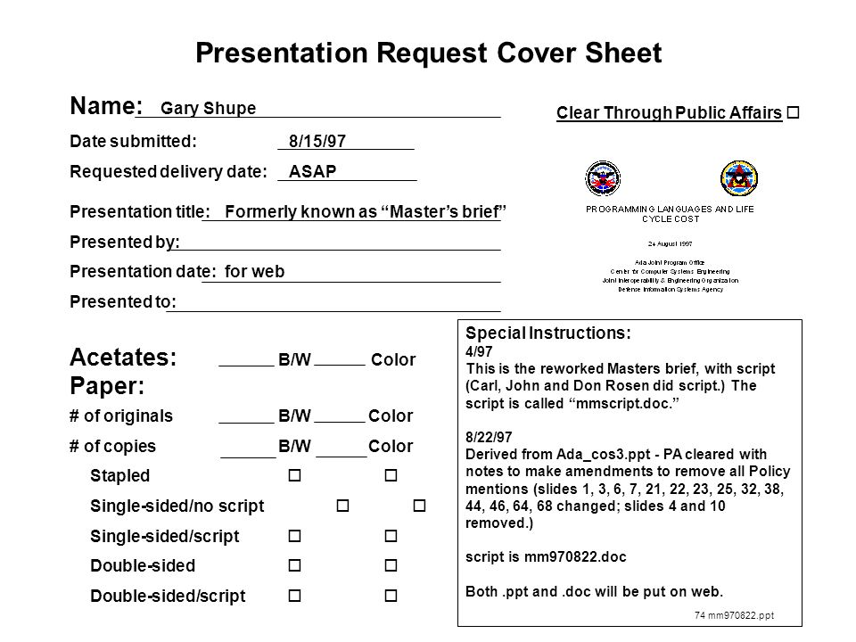 Presentation Request Cover Sheet